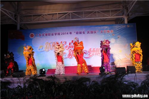 醒狮广东音乐谱