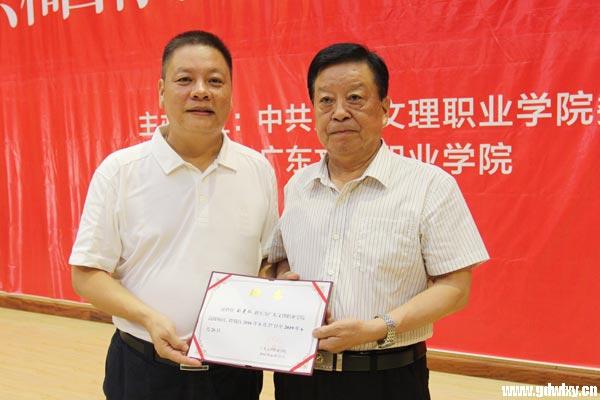 共和国将军情系文理,共筑中国梦图片