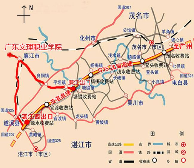在廉江市区内可乘坐1路公交到湛江现代科技职业学院